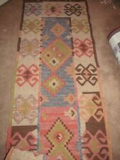 POTTERY BARN GALWAY KILIM RUG, INDOOR/OUTDOOR, RUNNER ,INDIAN DESIGN, 2.5 X 9