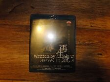 Written By (Blu-ray, Mei Ah) Region ALL/Free ABC English Subtitles Lau Ching-wan