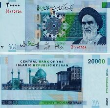 Iran Iranian 20000 20,000 Rial Banknote Currency Paper Money UNC 100 Note bundle