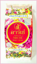 Arche Whitening Pure Pearl Cream Acne Freckles Melasma Dark spots Scars Wrinkles