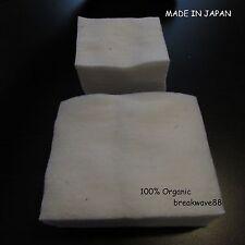 Japanese Grwon 100% Organic Unbleached Cotton - Large 110 Pads RDA ATTY VAPE