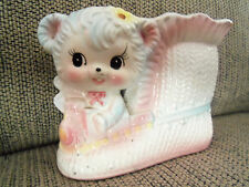 VINTAGE BIG EYE BEAR PLANTER~RUBENS JAPAN #3183~Baby Shower~Hospital gift~
