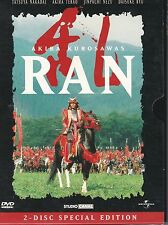 DVD - RAN - 2-Disc Special Edition / #7453