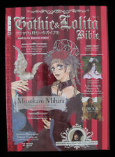 Gothic & Lolita Bible Vol.1 Feb 2008 NEW Eng Sewing Patterns Japanese magazine