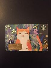 Starbucks 2016 Friend Or Foe Christmas Holiday Gift Card (no value, brand new)