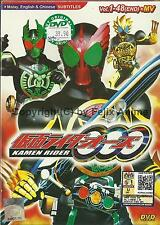 KAMEN RIDER OOO - COMPLETE TV SERIES 1-48 EPS BOX SET (ENG SUB)