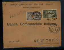 France  Morocco    cover to   US  1929             MM1112