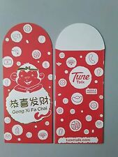 Ang Pao Red Packet tunetalk 1pc 2016