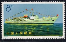 "P R CHINA 1972 N31 ""The cultural revolution stamp "" MNH O.G."