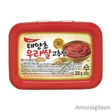 Korean Red Pepper Paste 7.05 oz emart Spicy Sauce Korean Dish Hot Sauce
