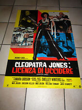 SOGGETTONE CLEOPATRA JONES LICENZA DI UCCIDERE AUTO CAR T.DOBSON Blaxploitation