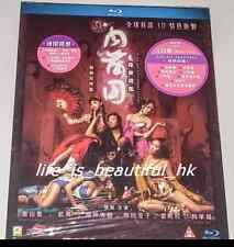 SEX & AND ZEN EXTREME ECSTASY - NEW BLU-RAY DISC HK SEXY MOVIE ENG SUB REG FREE