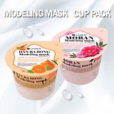 [LINDSAY] Han Ra Bong&Moran Modeling Mask powder pack 30g*2ea / Korean cosmetics