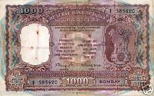REPUBLIC INDIA 1000 Rs LARGE  BIG OLD N C. SENGUPTA    NOTE