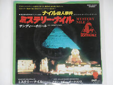 "SANDY O' NEIL - ALLAN MCGEE -Mystery Nile- Soundtrack 7"" 45 OST Japan Pressung"