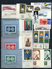 Israel 1974 Year Set Full Tabs VF MNH