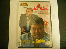A GIFT FROM INDIA DVD NEW- FILM BY MOHAMMAD REZA ZEHTABI