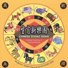 Various Artists-Chinese Zodiac Signs CD NEW