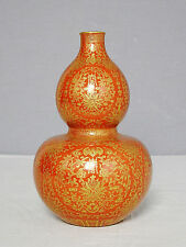 Chinese  Monochrome  Red  Glaze  Porcelain  Vase  With  Mark     M1479