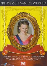 Prinsessen van de wereld / Princesses of the world (DVD)