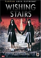 Wishing Stairs DVD New Asian Tartan Extreme Horror