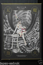 Clamp RG Veda Illustration TENMAGOUKA art book oop rare