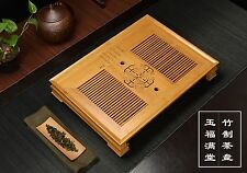 Chinese Bamboo Tea Tray Extra Fancy19.5x14.2x3.5inch