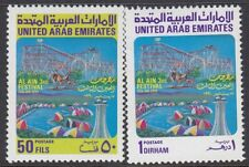 UAE : 1990 3rd National Arts Festival set SG 282-3 MNH