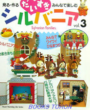 Rare! Sylvanian Families - Calico Critters #3 /Japanese Doll Craft Book