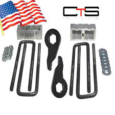 "Lift Kit Chevy Torsion Keys 4"" Aluminum Blocks 1988 - 98 6 Lug Truck & SUV"