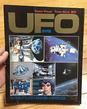 GERRY ANDERSON UFO BOOK  JAPAN SPACE 1999 THUNDERBIRDS