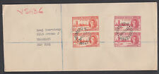 Northern Rhodesia Sc 46-47 FDC. 1946 Peace Issue, Matched Vertical Pairs