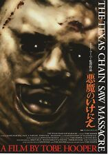 The Texas Chainsaw Massacre -Original Japanese Chirashi Mini Poster- Tobe Hooper