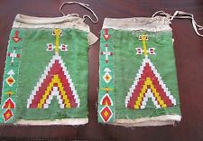 LARGE PLAINS BEADED LEGGINGS native american beadwork
