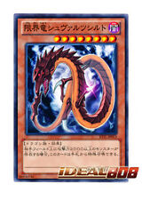 Yugioh x 3 Schwarzschild, the Limit Dragon - Common - JOTL-JP015 Japanese Mint