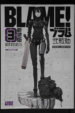 JAPAN Tsutomu Nihei manga: New Edition Blame! vol.3