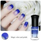 6ml Thermal Peel Off Nail Polish Color Changing Varnish Dark Blue to Transparent