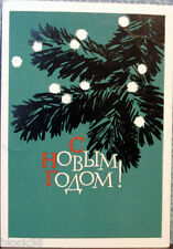 1963 Russian postcard HAPPY NEW YEAR Xmas tree branch with flurries