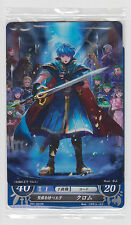 Fire Emblem 0 Cipher Promo Chrom P07-001PR Mars / Marth Holo Marker Sealed