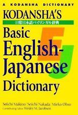 Kodansha's Basic English-Japanese Dictionary (Ide International Joint-ExLibrary