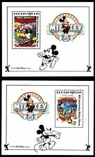 Bhutan 701-712, MNH, Disney characters, Mickey Mouse, 1989. x10261