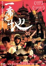"Jozie Lu ""A Place Of One's Own"" Jack Kao Taiwan Drama HK Version Region ALL DVD"