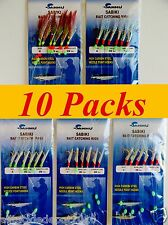 10 packs size #4 sabiki bait rigs 6 hooks offshore saltwater fish lures - combo