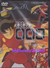 Cyborg 009 - The Legend Of The Super Galaxy Movie DVD (Brand New‧Sealed)
