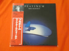 Mike Oldfield [Ltd.Papersleeve] Platinum Neu! Japan Mini LP CD