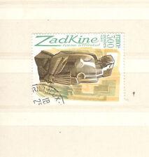 FRANCIA 2074 - ARTE OPERA DI ZADKINE 1980 - MAZZETTA DI 5 VEDI FOTO