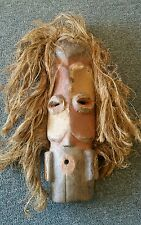 BEMBE WOOD FACE MASK ZAIRE VEGETABLE HAIR MUSEUM MASK