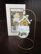 LOUISIANA STATE U Tigers Home Sweet Home Globe Ornament NEW in box CHRISTMAS