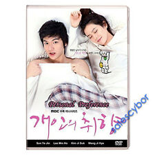 """""""BUY 5 GET 1 FREE""""  Personal Taste Korean Drama (4 DVDs) Excellent English Subs!"""