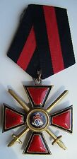 "IMPERIAL RUSSIAN AWARD ""ORDER OF ST. VLADIMIR"" 2 DEGREES. COPY"